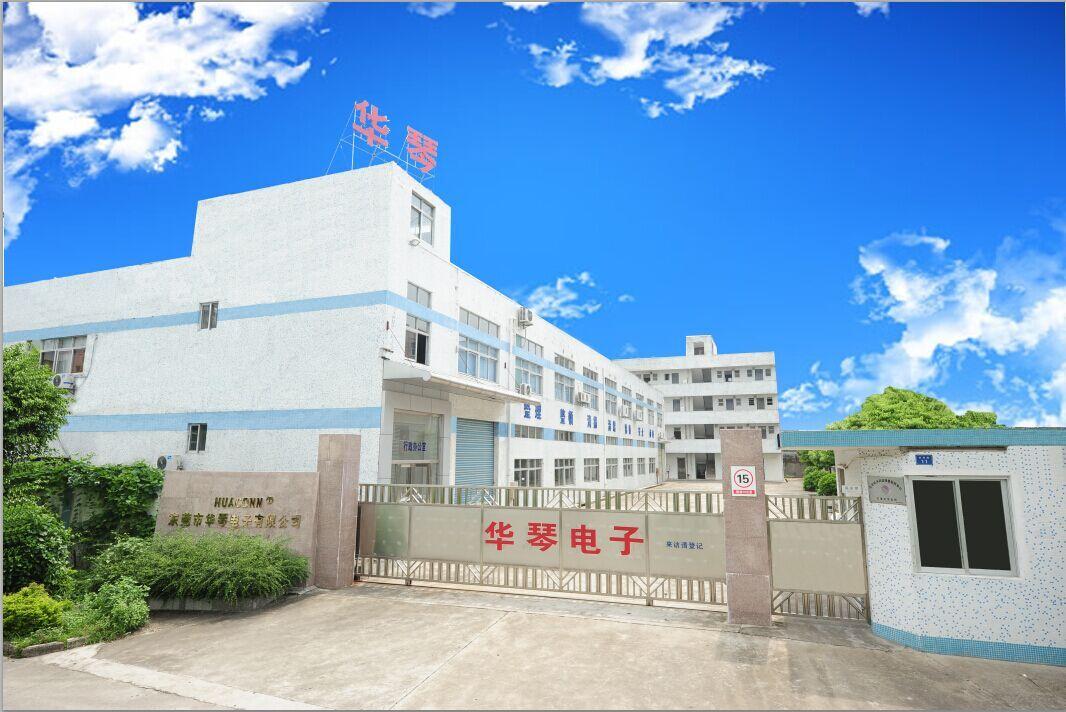 东莞公司大楼